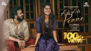 Adi Adi Penne - Tamil Music Video | Omar Lulu | Kaushik Menon | Romariyo | Vipin Jonz | HD