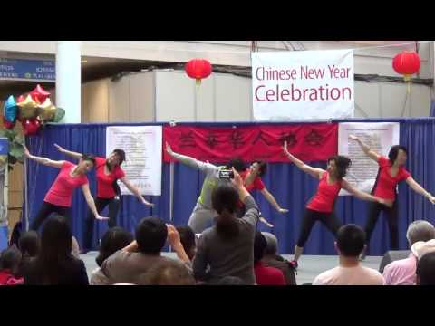 Zumba Dance at 2014 GLCA Chinese New Year Gala