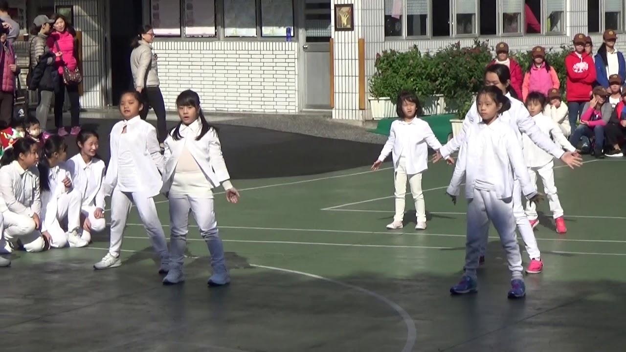 新北市私立育才國小106學年度第一學期歲末聯歡- 街舞班表演