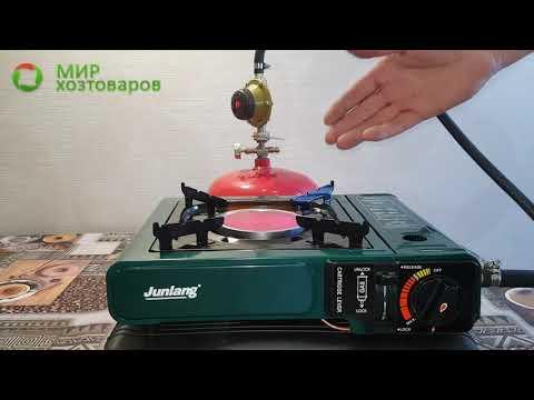 Портативная газовая плита-обогреватель с керамической инфракрасной горелкой