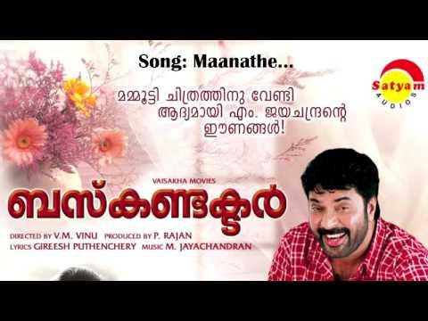 Maanathe - Bus Conductor