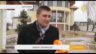 Выборы президента Украины проходили и в Казахстане