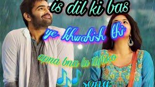 Is dil ki bas ye khwahish thi beautiful  song