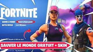 FREE WORLD MODE on FORTNITE? PACK SKIN OFFERED WITH