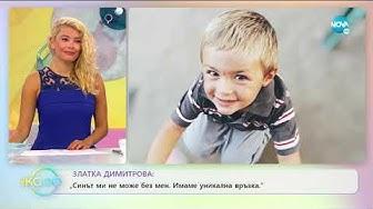 "Златка Димитрова - За фитнеса и режимите - ""На кафе"" (23.09.2019)"