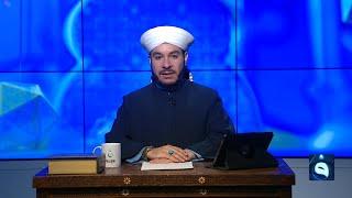 الآيات النبوية العظمى قبل البعثة   مولد النور مع دوليد الحسيني
