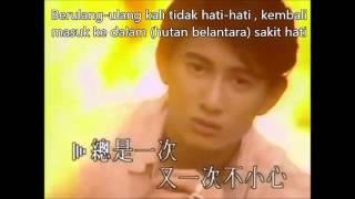 yen huo (terjemahan)