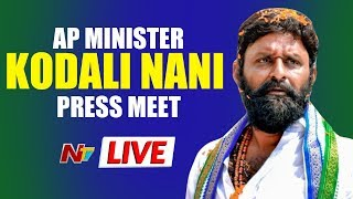 minister-kodali-nani-press-meet-on-kodela-siva-prasad-rao-demise-ntv-live