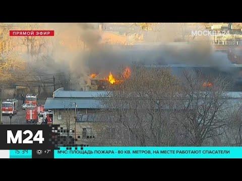 Пожар произошел в соседнем с Казанским вокзалом здании - Москва 24