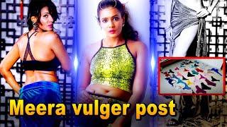 Meera Mithun Dirty Posts in Instagram | Lock Down - 07-04-2020 Tamil Cinema News