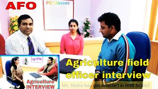 AFO #agriculture field officer #interview l #AFO interview in hindi