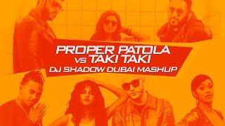 Proper Patola Mashup DJ Shadow Dubabi Mp3 Song Download