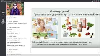 Поиск клиентов. Целевая аудитория. По материалам обучения у Елены Демченко.
