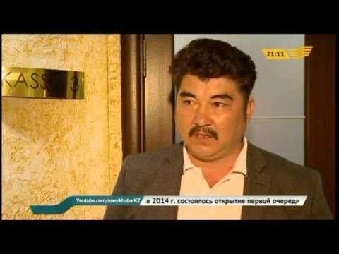 В Казахстане обменные пункты начнут работать по новым правилам