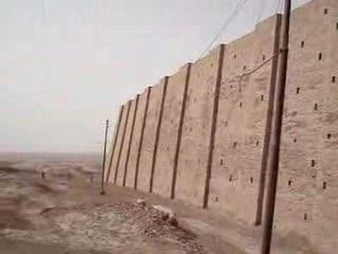 ziggurat of Ur 1