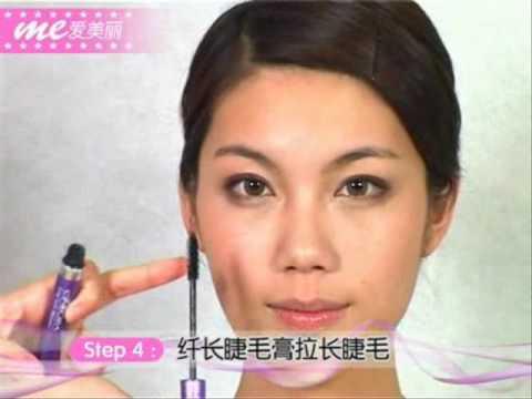 Cách chải mascara - makeup video