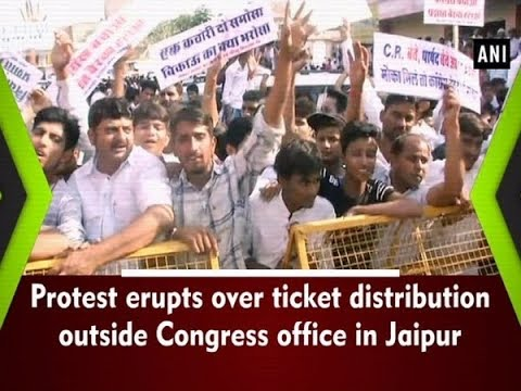 Protest erupts over ticket distribution outside Congress office in Jaipur - #Rajasthan News