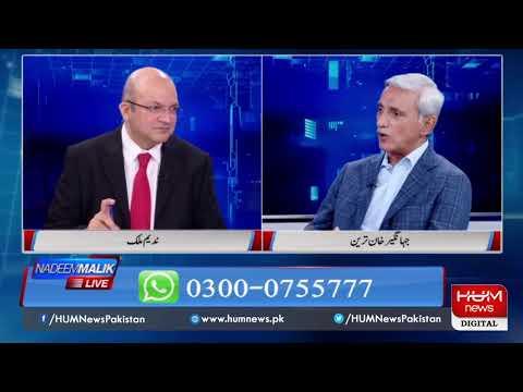 Live: Program Nadeem Malik Live, 28 May 2019 | HUM News
