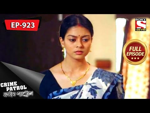 Crime Patrol - Bengali - Episode 118 - YouTube