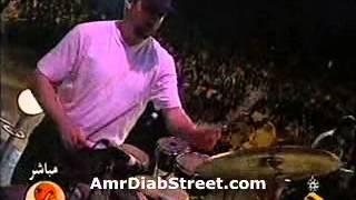 Amr Diab Hala Feb Concert 2001 Keda Einy Einak