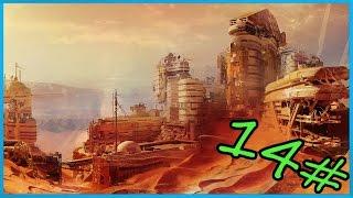 Destiny (PS4) - 14° : Venere , il Pianeta Morto .