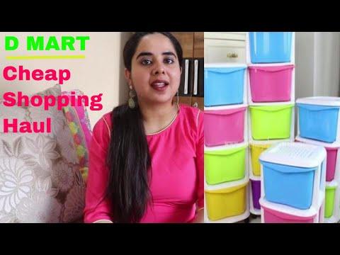 डी मार्ट  शॉपिंग  हॉल  | क्या डी मार्ट में  हे सामान  सस्ता | DMart Cheap Shopping Haul | Namrata