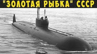 К-162. Что случилось с самой быстрой подлодкой в мире, которую изобрели в СССР.