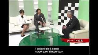 【賢者の選択】   DIC  大日本インキ工業 代表取締役   社長対談テレビ番組 Japanese president interview CEO TV program  English