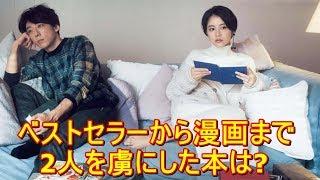 高橋一生×長澤まさみ、本を愛する人気俳優たちが人生を変えた本を告白!...