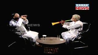 Loka Nakali Katha Asali: Naveen Patnaik Vs Damodar Rout