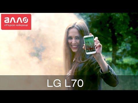 Видео-обзор смартфона LG L70 Dual D325