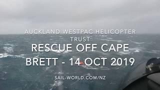 Reddingsoperatie met hoge golven - Auckland Westpac Helicopter Trust
