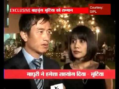 Baichung Bhutia and his wife speak to Star News