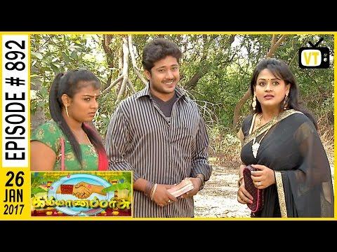 Kalyanaparisu - கல்யாணபரிசு - Tamil Serial | Sun TV | Episode 892 | 26/01/2017