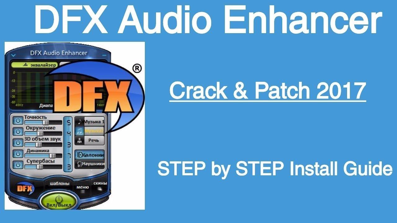 dfx skins free