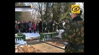 видео деревня Щучинского района