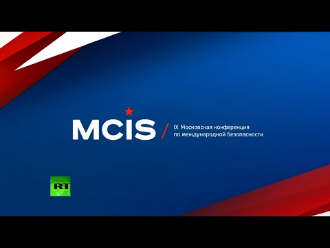 9th Moscow Conference on International Security kicks off in Russia