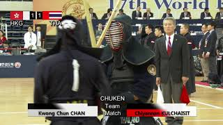 17th World Kendo Championships Men's TEAM MATCH 4ch Hongkong vs Thailand