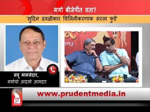 Prudent Media Konkani News_ 14 Dec 17_ Part 1