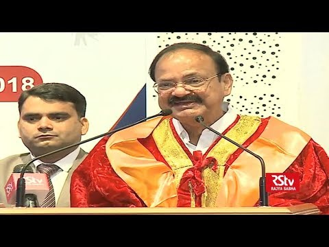 Vice President's Speech | Tata Memorial Centre in Mumbai