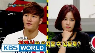 Safety First | 위기탈출 넘버원 - Reusing Aluminum Foil / Washing Hands / Toilet Germs (2015.12.13)