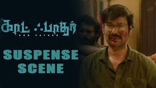 Godfather | Tamil Movie | Suspense Scene | Natarajan | Ananya Nair | Lal | 4K (English Subs)