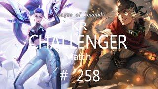 Korea Challenger Match #258/LO…