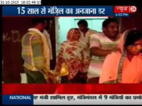 5th floor haunted of Hamidia Hospital in Bhopal !!