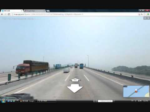 Street View Animation: Humen Bridge Guangdong China