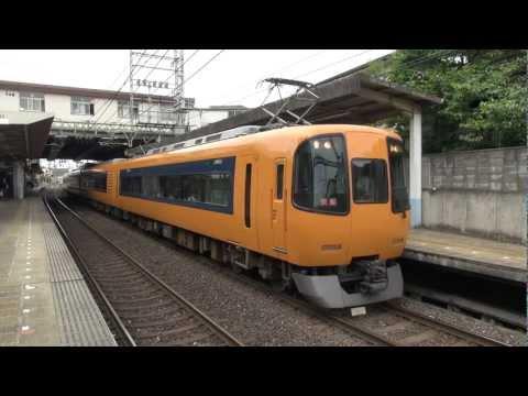 近鉄京都線 22000系AS04+AL14編成 特急京都行き @丹波橋 2012/6/23