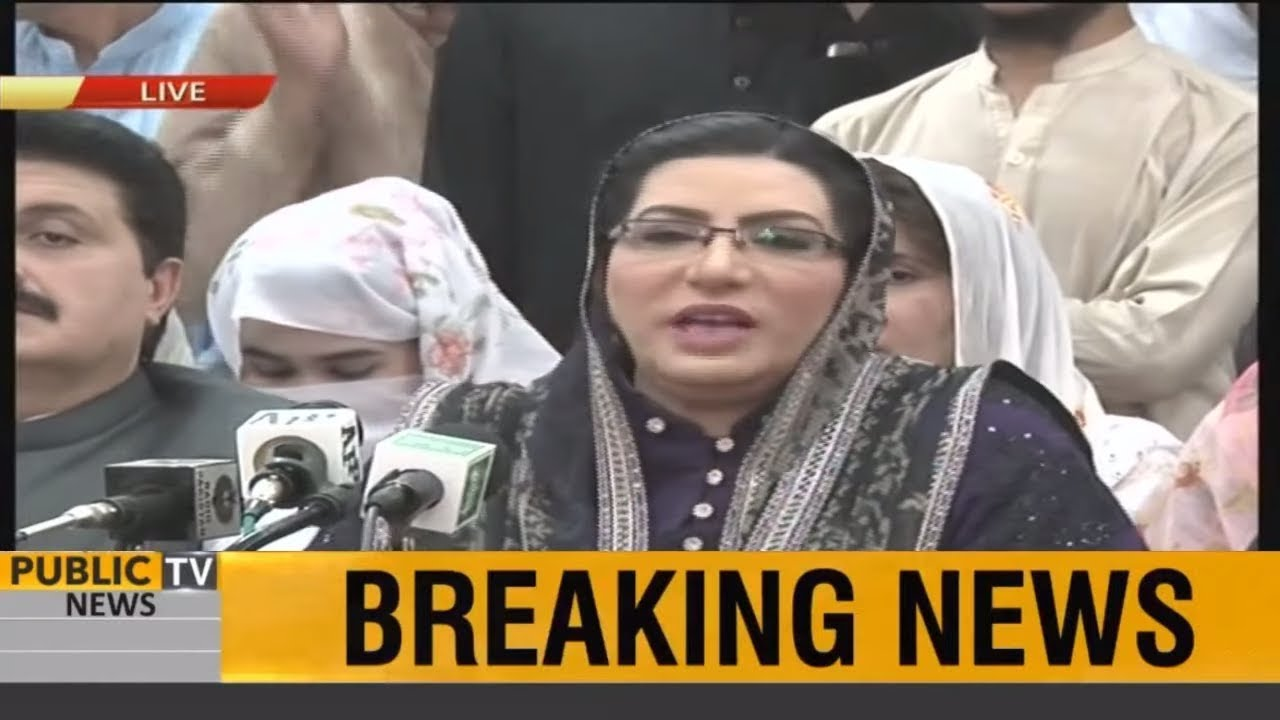 SAPM on Information Firdous Ashiq Awan Complete Press Conference Today | 15 August 2019