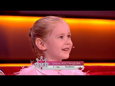 Лучше всех! Костандова Оля - девочка со скакалкой из Челябинска. Подробное интервью