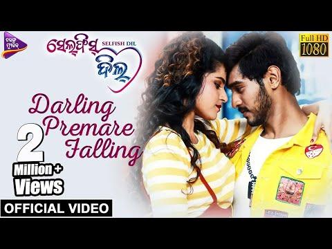 Darling Premare Falling | Official Video | SELFISH DIL | Shreyan, Suryamayee | Tarang Music
