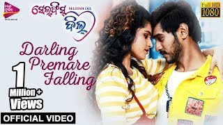 Darling Premare Falling | Official Video | SELFISH DIL | Shreyan, Suryamayee | Tarang Music